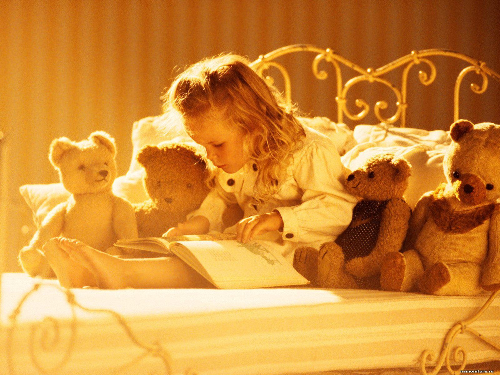 Роль игрушки в развитии и становлении личности ребенка