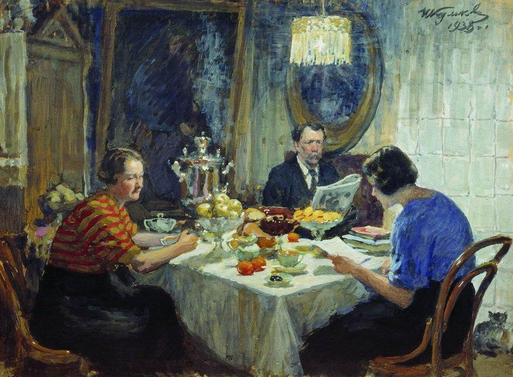 Атмосфера за семейным столом