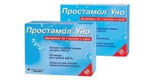 Простамол® Уно. Лечение хронического простатита