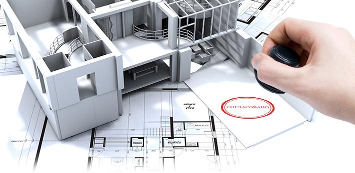 Надежные технологии и быстрое оформление перепланировки помещения, от «City-Planning»