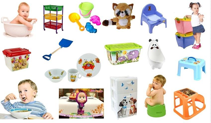 Качественные детские товары по доступной стоимости