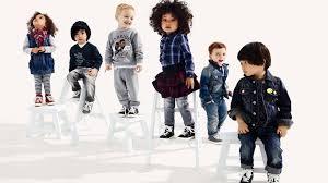 Ребятишки  — стильные штанишки