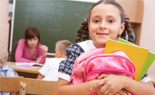 Как помочь подготовиться ребенку к школе
