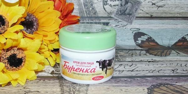 Действие крема «Буренка» на кожу лица, правила применения и отзывы