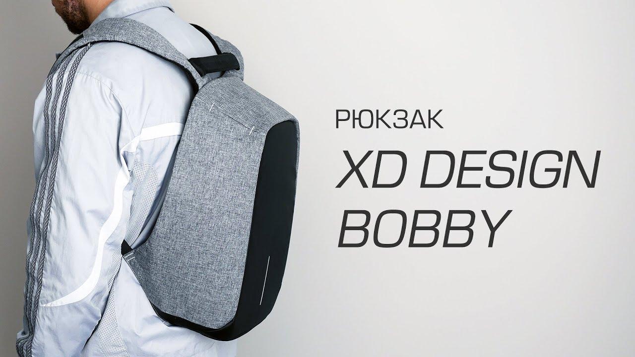 Рюкзак Bobby: надежная защита ваших вещей