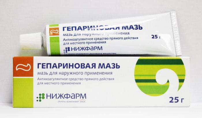 Гепариновая мазь от отеков под глазами: применение и отзывы