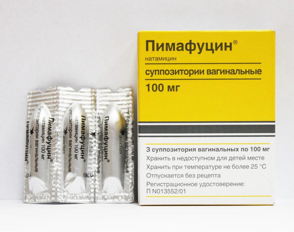 Свечи «Пимафуцин»: аналоги, инструкция по применению