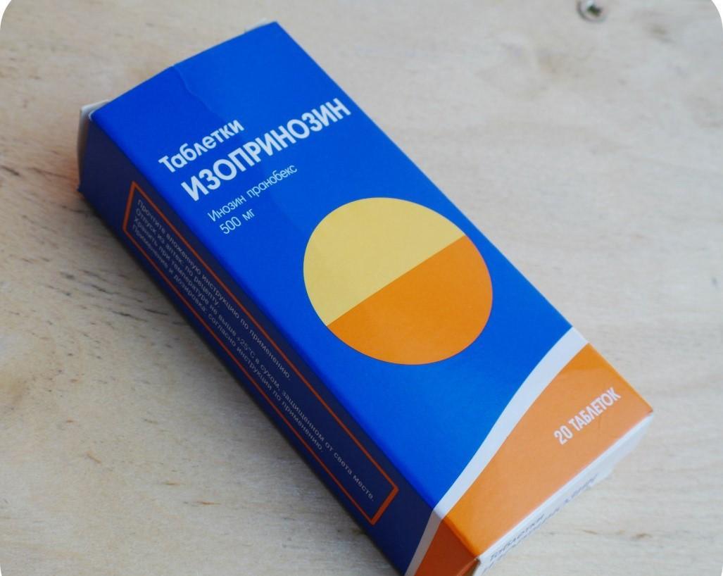 Изопринозин вирус папилломы человека